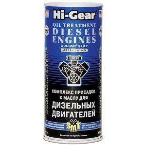 Комплекс суперприсадок к маслу c SMT Hi-Gear HG2253 444мл