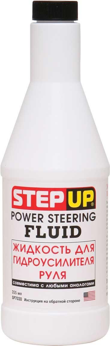 Жидкость для гидроусилителя руля STEP UP SP7030 325мл