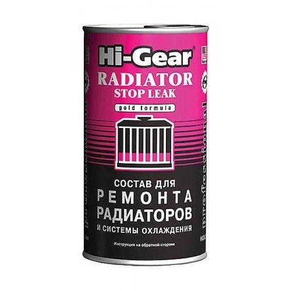 Состав для ремонта радиаторов и системы охлаждения Hi-Gear HG9025 325мл