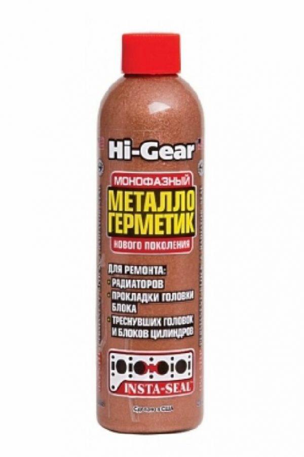 Монофазный металлогерметик для ремонта системы охлаждения Hi-Gear HG9048 236мл