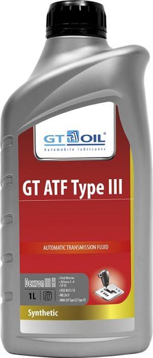 Масло трансмиссионное GT OIL ATF Type III, Dexron III (H) 1л