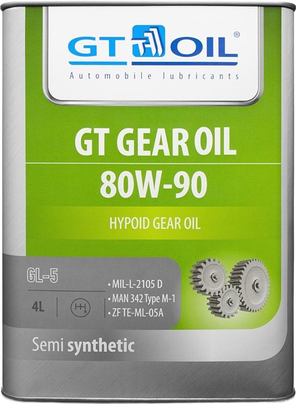 Масло трансмиссионное GT OIL GEAR 80W90 GL-5 4л