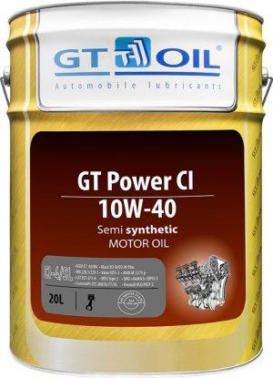 Масло дизельное GT OIL Power CI 10W-40 CI-4/SL полусинтетика 20л