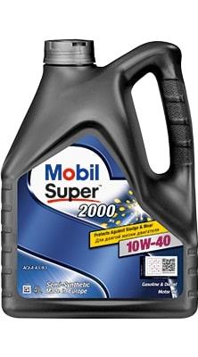 Масло моторное Mobil Super S 2000*1 10W-40 SL/CF A3/B3 полусинтетика, финское 1л