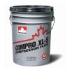 Масло компрессорное PETRO-CANADA COMPRO XL-S COMPRESSOR FLUID 46 20л