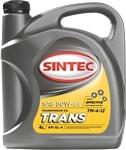 Масло трансмиссионное SINTEC Транс ТМ-4-12 80W-85 GL-4 1л