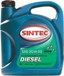 Масло дизельное SINTEC Diеsel 20W-50 CF-4/CF/SJ 5л