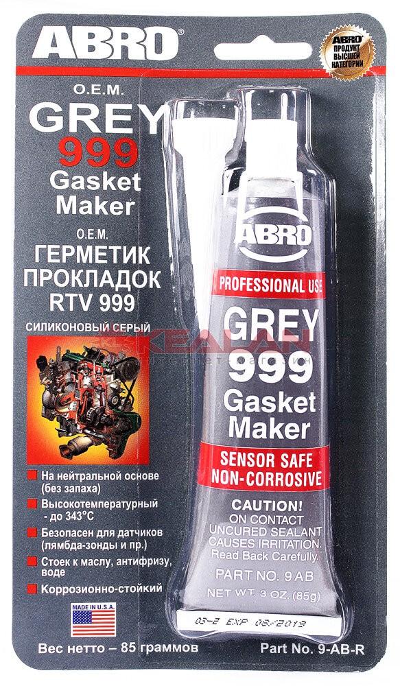 Герметик прокладок силиконовый OEM ABRO 9-AB серый 85 гр
