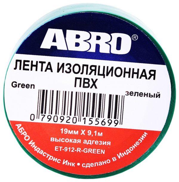 Изолента ABRO ET-912-R-GREEN зеленая