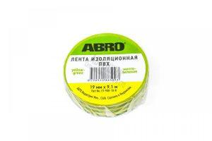 Изолента ABRO ET-900-10-R желто-черная полосатая
