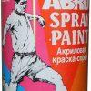 Краска-спрей ABRO 16 белая глянцевая 226г