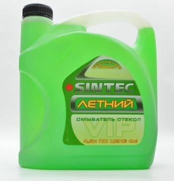 Стеклоомывающая жидкость SINTEC Летняя 4.5л фирменная канистра