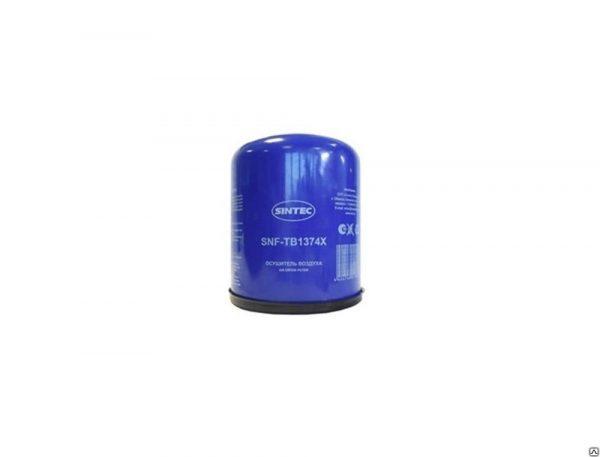 Фильтр осушителя воздуха влагоотделителя SINTEC SNF-TB1374X Камаз, Урал, Зил, Паз, ЕВРО-2, ЕВРО-3
