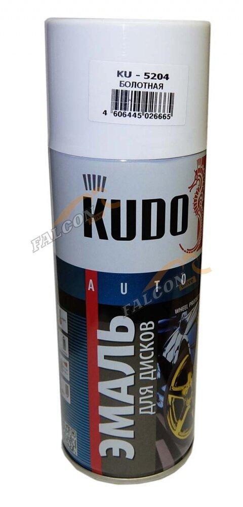 Эмаль KUDO KU-5204 болотная для дисков 520мл
