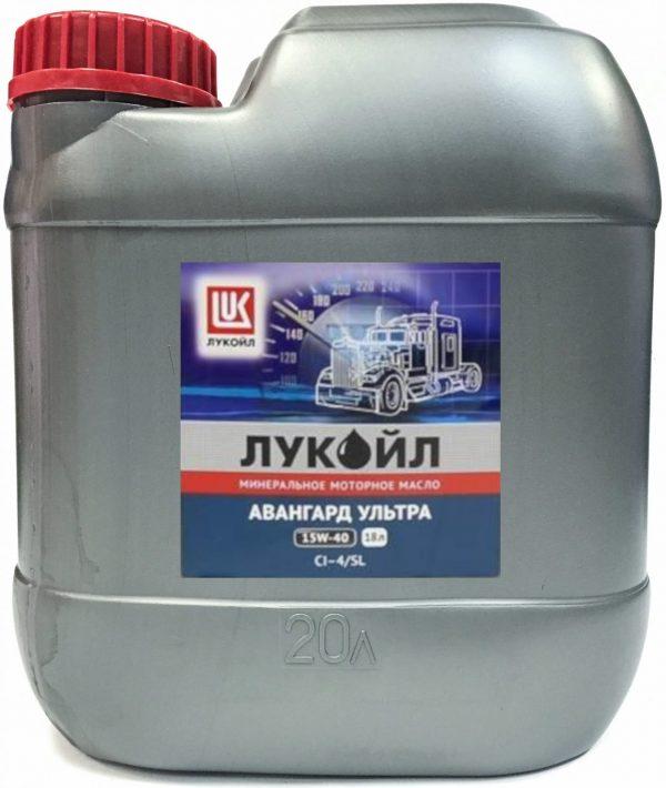 Масло моторное ЛУКОЙЛ Авангард Ультра 15W-40 CI-4/SL 18л
