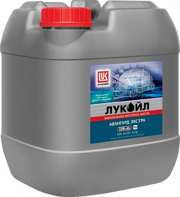 Масло дизельное ЛУКОЙЛ Авангард Экстра 15W-40 CH-4/CG-4/SJ 5л