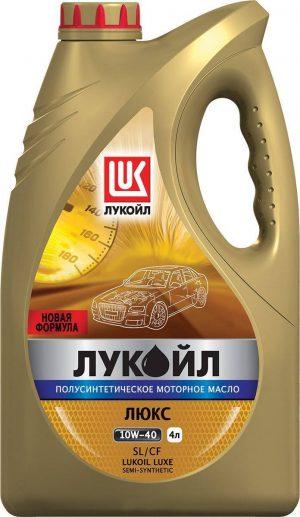 Масло моторное ЛУКОЙЛ Люкс 10W-40 SL/SF полусинтетика 4л