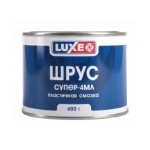 Смазка Шрус-4м LUXE 400гр