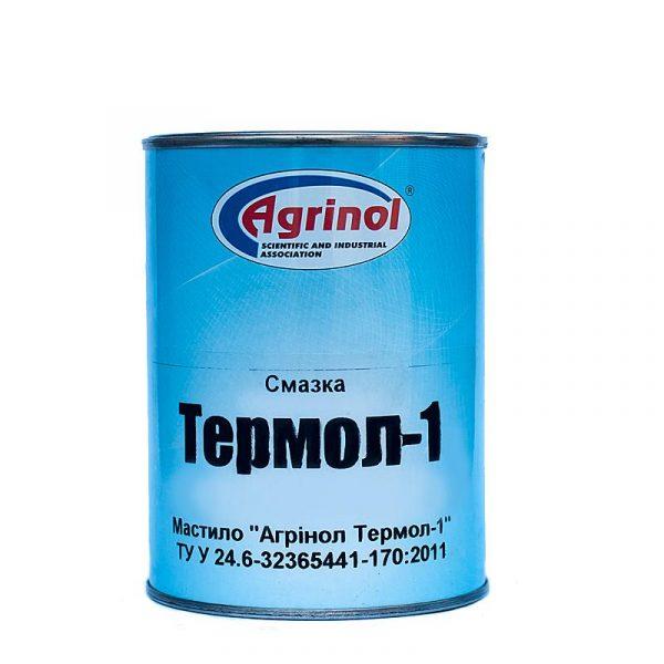 Смазка Агринол Термол-1 банка 0.8кг