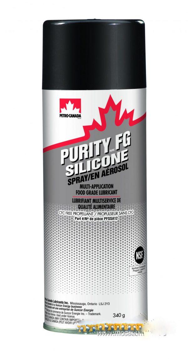 Смазка силиконовая PETRO-CANADA PURITY FG аэрозоль с пищевым допуском 0.3кг
