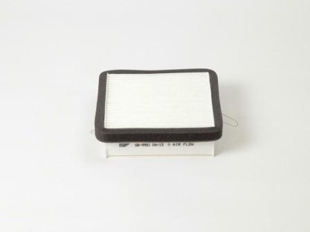 GB-9951 BIG воздушный фильтр салона VOLGA