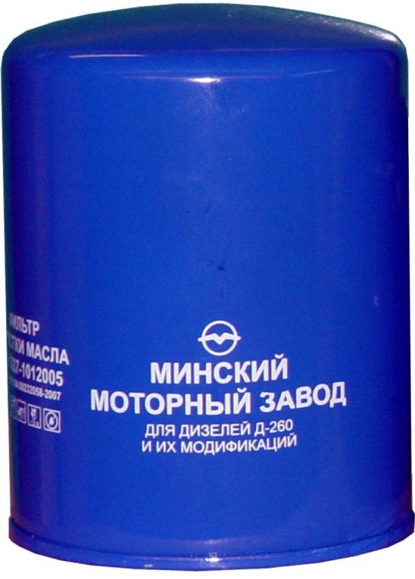 ФМ 037-1012005 Ливны масляный фильтр ММЗ Д-260 Д-263 комбайн Гомсельмаш КЗК 10К ПАЛЕССЕ GS10