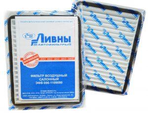 ЭФВ 098-1109080 Ливны фильтр воздушный салонный ВАЗ 2110 2111 2112 с 03 Приора 2170 без кондиционера