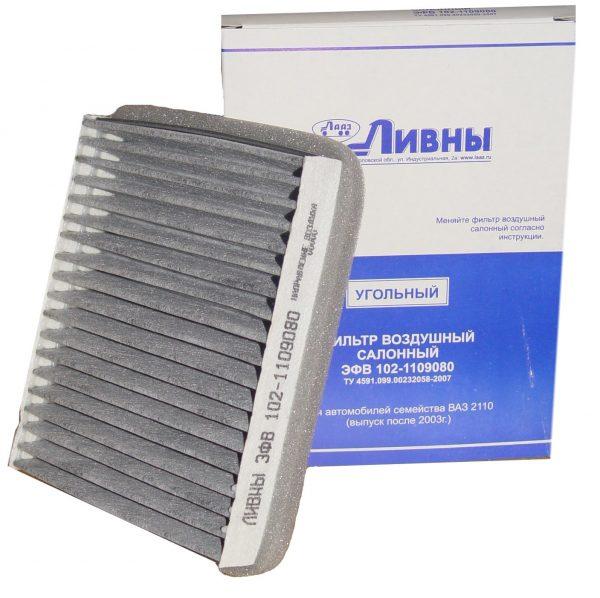 ЭФВ 102-1109080 Ливны фильтр воздушный салонный угольный ВАЗ 2110 2111 2112 с 2003, Лада Приора 2170