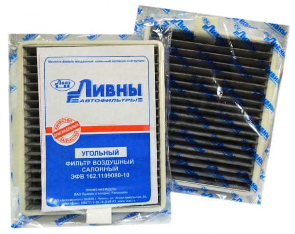 ЭФВ 162.1109080-10 Ливны фильтр воздушный салонный угольный Лада Приора с кондиционером Panasonic