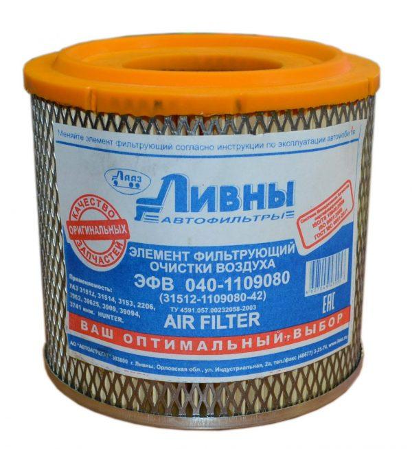 ЭФВ 040-1109080 Ливны воздушный фильтр низкий УАЗ патриот 374194 396294 220694 390994 330394 330364