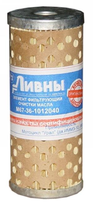 1902077-1109560 Ливны воздушный фильтр  Автобусы ИКАРУС двигателем RABA D10