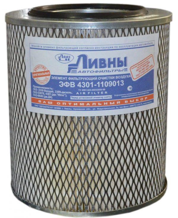 ЭФВ 4301-1109013 Ливны фильтр воздушный ГАЗ 3309 33078 4301 6640 Валдай ПАЗ Аврора