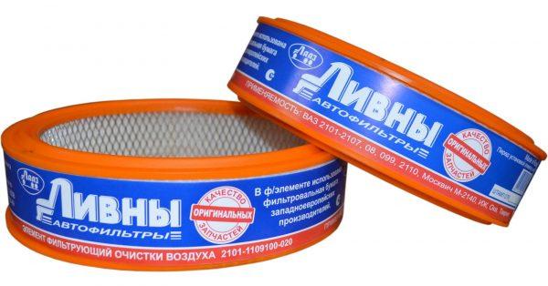 ЭФОВ 2101-1109100-020 Ливны фильтр воздушный в коробке ВАЗ 2101-2115 ОКА 1111 2121 21213 МОСКВИЧ-412