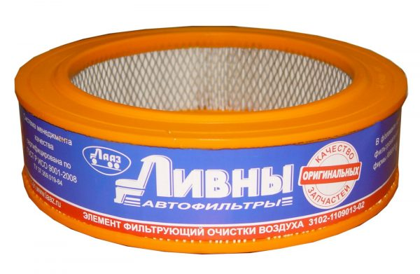 ЭФОВ 3102-1109013-02 Ливны фильтр воздушный ГАЗ 24 2410 3102 31029 3302 ГАЗель