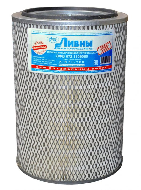 ЭФВ 072.1109080 Ливны фильтр воздушный с дном МАЗ 642208 с двигателем ЯМЗ 7511