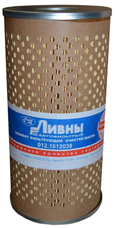 012-1012038 Ливны масляный фильтр БелАЗ-75191 75101 Пилстик 8РАЧ-185 Чехия