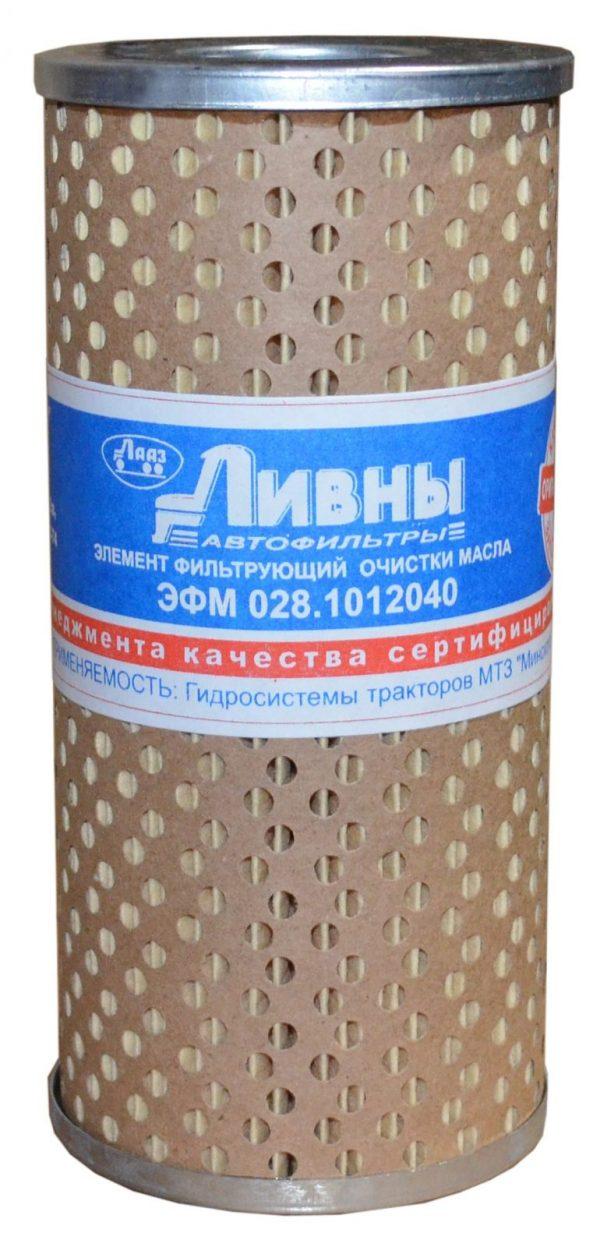 028-1012040 Ливны масляный фильтр гидроусилитель МТЗ