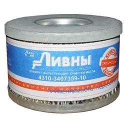 4310-3407359-10 Ливны масляный фильтр гидроусилитель руля Камаз