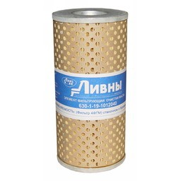 630-1-19-1012040 Ливны масляный фильтр станочное и буровое оборудование