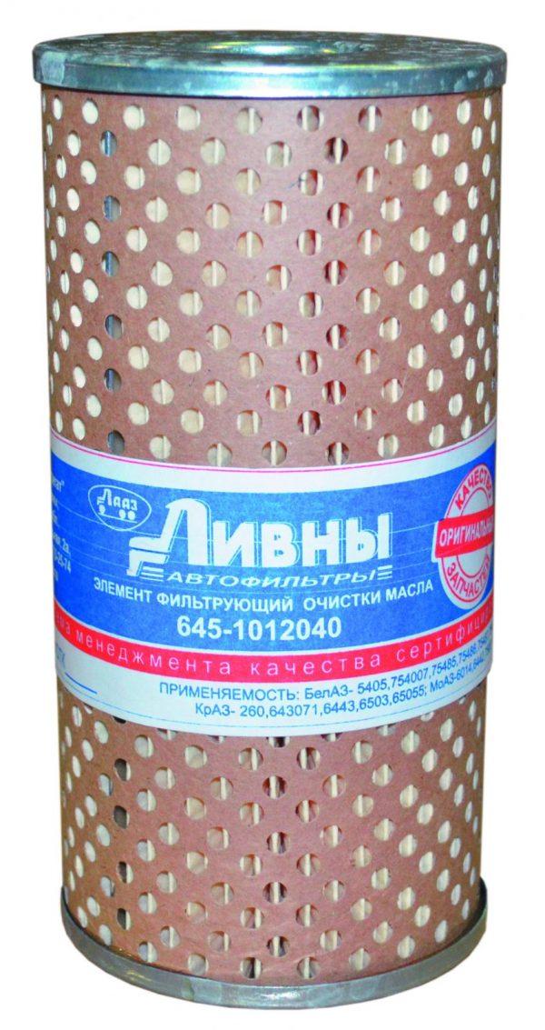 645-1012040 Ливны масляный фильтр БелАЗ 5405 754007 75485 75486 75487 7540 (240-1017040-А2)