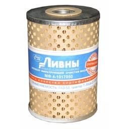 МФ4-1017050 Ливны масляный фильтр ГАЗ-52 Т-25 Т-30 Д-120 Д-130 Д-21А