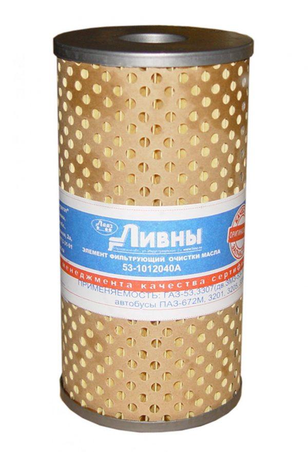 53-1012040А Ливны масляный фильтр ГАЗ-53 ГАЗ-66 3307 ЗМЗ-53-11