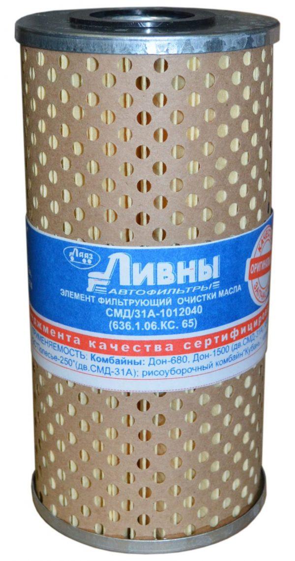 Фильтр масляный Ливны Комбайн Дон-680,1500 (дв. СМД-31А) КВК Полесье-700 (двСМД-