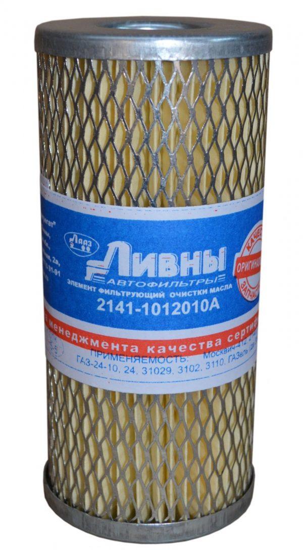 2141-1012010 А Ливны масляный фильтр тонкой очистки ГМП Белаз 7547 78221-10 75127 764831