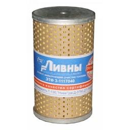 ЭТФ-3-1117040 Ливны топливный фильтр Т-130 Нива Д-37М ДТ-75Н СМД-18Н ВТ-100Н