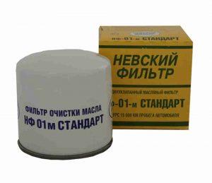 НЕВСКИЙ ФИЛЬТР масляный ВАЗ 0.1 стандарт 1001