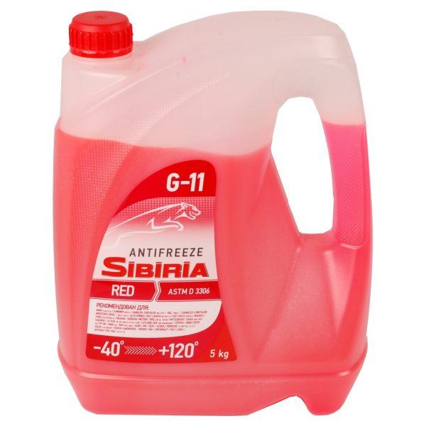 Антифриз SIBIRIA -40 G11 красный 5кг