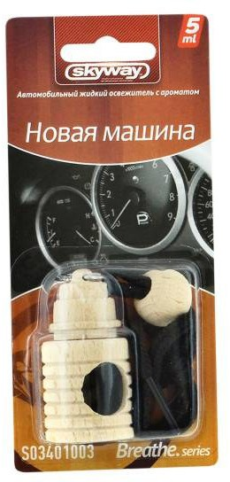 Ароматизатор подвесной SKYWAY Новая машина Breathe.series 5мл (бутылочка в дереве)