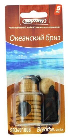 Ароматизатор подвесной SKYWAY Океанский бриз Breathe.series 5мл (бутылочка в дереве)