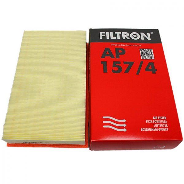 Фильтр воздушный FILTRON AP1574 VW TRANSPORTER/MULTIVAN 03- 1.9-2.5 DIESEL